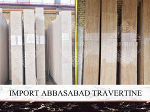IMPORT ABBASABAD TRAVERTINE