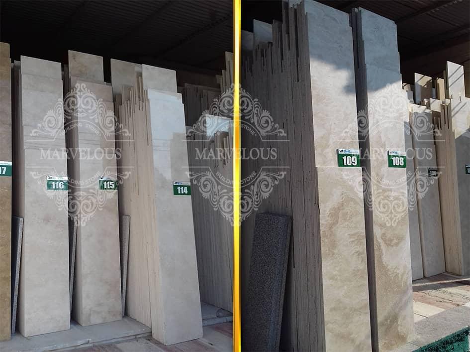 Supply Hajiabad Travertine