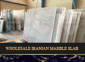 Wholesale Iranian Marble Slab