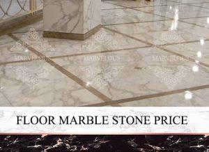 Floor Marble Stone Price