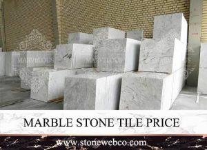 Marble Stone Tiles Price