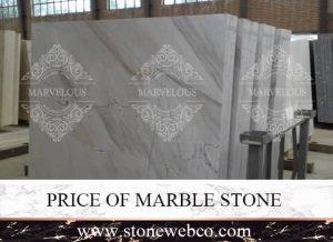 Price Of Marble Stone